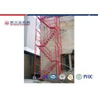 China Strong Metal Gate Scaffolding Ladder for Frame System Scaffold on sale