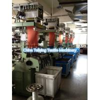 Quality good quality jacquard needle loom 6/55/320 for weaving pattern label ribbon with elastic for sale