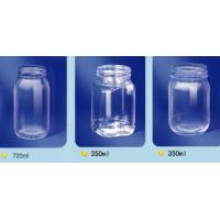 Quality Glass bottle for sale