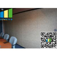 China Acoustic Office Partition Walls Melamine Fabric Surface 85mm Thickness on sale