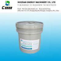 Buy cheap CPI-4700-68 OIL CPI synthetic lubricants Refrigeration Oil CPI environmental from wholesalers