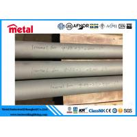 China Round Nickel Alloy Pipe Inconel 600 NO6600 For Construction Structure on sale