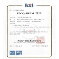 Shenzhen Koben Electronics Co., Ltd. Certifications