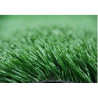 Quality Basketball artificial lawn for sale