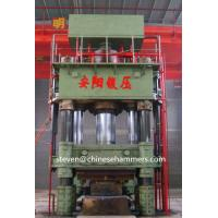 Quality 3150T Hydraulic Forging Press for sale