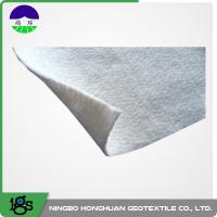 100% Polyester Continuous Filament Nonwoven Geotextile Filter Fabric FNG80