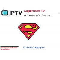 Quality Chinese IPTV Inspire APK with Chinese HK TaiWan USA etc channels for oversea Chinese for sale