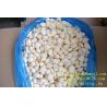 Buy cheap 2014 new crop frozen garlic cloves from wholesalers
