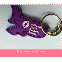 Promotional gifts key ring making machine, 3D pvc keychain with metal