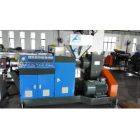 Quality High Speed Pp Strapping Band Making Machine / Pet Strap Manufacturing Machine for sale