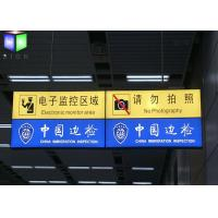 Quality Station LED Hanging Light Box / Double Sided Light Box Sign Aluminium Profile Extrusion for sale