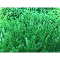 Quality High Elastic Outdoor Artificial Grass Playground Surface For School 50mm for sale