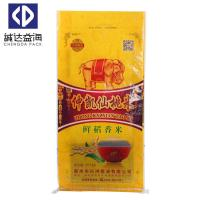 Quality Durable Woven Packaging Bags Pp Woven Feed Bags Shock Resistance Hot Stamping for sale