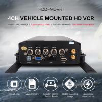 Quality HD 720P AHD HDD Mobile Digital Video Recorder 3G 4G Upgrade Through SD Card for sale