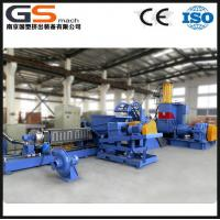 Quality Low smoke free halogen cables material equipment for sale