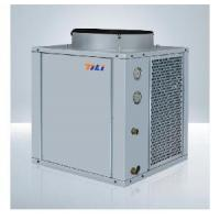 Quality Air Source Heat Pump for Low Temperature in Cold Regions for sale