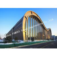 Quality Multifunctional Commercial Steel Structure Building Planning And Architectural Designs EPC Project for sale