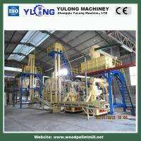 Quality complete wood pellet mill line (CE) for sale