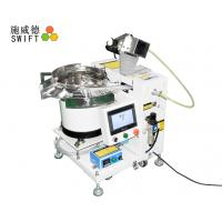 China Time Saving Automatic Tying Machine , Automatic Bundling Machine For Nylon Cable Tie on sale