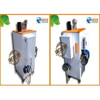 Buy cheap Small gas steam boiler price/Image display of gas fired boiler/Gas boiler from wholesalers