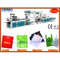 Buy cheap auto high speed non woven bag making machine , t-shirt bag machines from Wholesalers