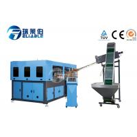 Quality 2 Cavities PET Jar Blowing Machine Automatic Preform Conveyer CE Standard for sale