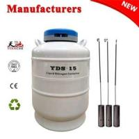 Quality TIANCHI Horse Semen Container 15L manufacturer in GQ for sale