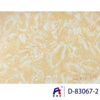 Buy Economical Pvc Interior Film For Wall Panel Decorative And Other Panel at wholesale prices
