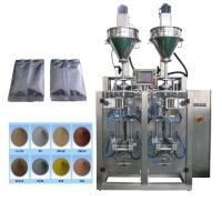 Quality Bag filling machine chocolate Vibratory filling machine for sale