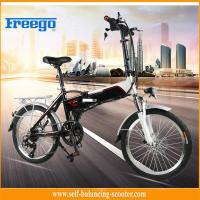 Ce FCC approval  lithium battery Electric Boost Bike with seat  foldable 20