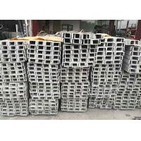 Quality Decoration Stainless Steel Profiles With High Strength Flexibility No Corrosion for sale