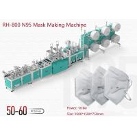 Quality Folding Earband N95 Face Mask Making Machine 10KW Power Easy Maintenance for sale