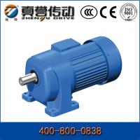 China Low Noise 3 Phase Helical Reduction Gear Motor / Small Electric Gear Motors on sale