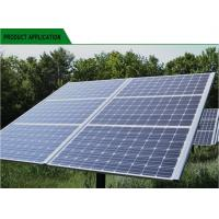 Buy cheap High Salt Mist Resistant PV Solar Panels High Transmission Tempered Glass from wholesalers