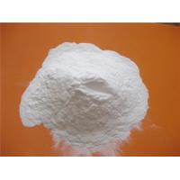 Quality FEPA F100 White Aluminum Oxide Sand Blasting Polishing Grinding on Metal and Non-metal for sale