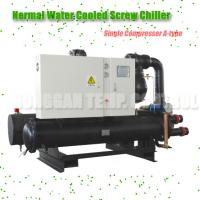 Quality Single Compressor Screw Water Chiller Water Cooling Compact for sale