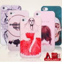 Quality Iphone 4 4s case TJ0112 for sale