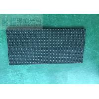 Buy 800 Watt SMD3528 Flexible LED Module With 25mm Thickness , 5m-50m Viewing Distance at wholesale prices