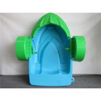 Buy cheap Blue Color Kids & Adult Aqua Paddle Boat , Eco Single Person Paddle Boat from wholesalers
