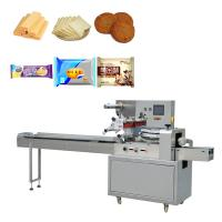 Buy cheap horizontal pillow packing machine from Wholesalers