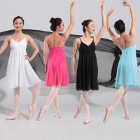 Quality 11514407 High Quality Camisole Dance Ballet Skirt Ballet Dress for sale