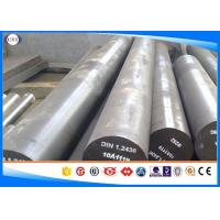 Quality Large Diameter Forged Steel Round Bars UNS G51300 High Precision Corrosion Resistance for sale