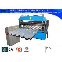 Quality Steel Construction C Z Purlin Roll Forming Machine For Cold Roll Former Proucts for sale