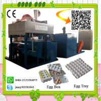 Quality 1000pcs/hr Fully Automatic Rotary paper egg tray making machine/production line equipment for sale