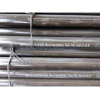 Quality Mild Steel Seamless API Steel Pipe Schedule 40 Hot Rolled API 5CT Pipe for sale