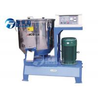 Quality Beverage Production Auxiliary Equipment 100-10000 L 300 R / Min Rotating Speed for sale