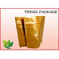 Quality Laminated Aluminum Foil Mylar Vacuum Sealed Coffee Bags with Valve for sale