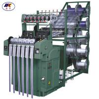 Quality high speed narrow fabric tape needle loom for sale