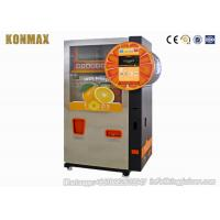 Quality Auto Fresh Orange Juice Cold Pressed Vending Machine With Display Screen for sale