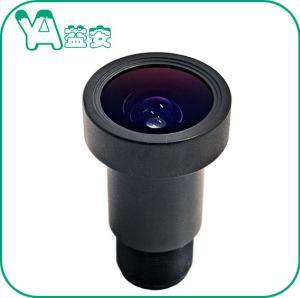High Performance 4mm MTV Mount Lens HD 5 Million Ultra Short Black 3.0 Megapixel